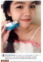 Refresh Essential Cream